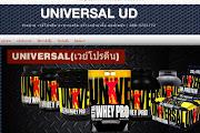 UNIVERSAL UD