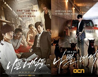 KOREA DRAMA Bad Guys