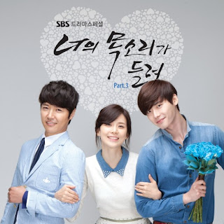 V.A - 너의 목소리가 들려 OST Part.3 (I Hear Your Voice OST Part.3)
