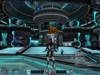 Phantasy Star Online 2 - First Area