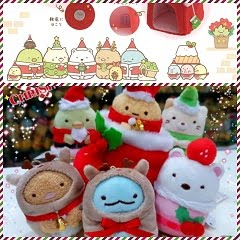 2018 Xmas Sumikko Gurashi Collection