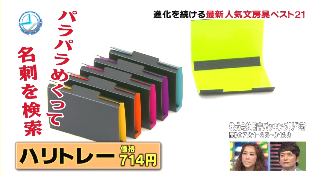 Business Card Holder Japanese Image collections - Card Design And ...