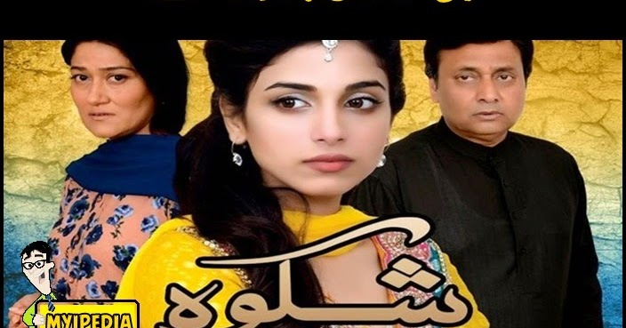 Pyaray Afzal Episode 28 Hd 1080p