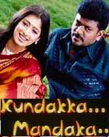 Kundakka Mandakka (2005) - Tamil Movie
