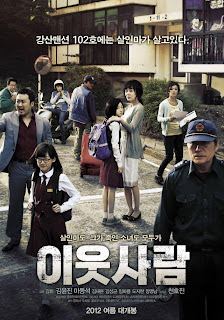 Ver online: The Neighbors (Yiwootsaram / 이웃사람) 2012