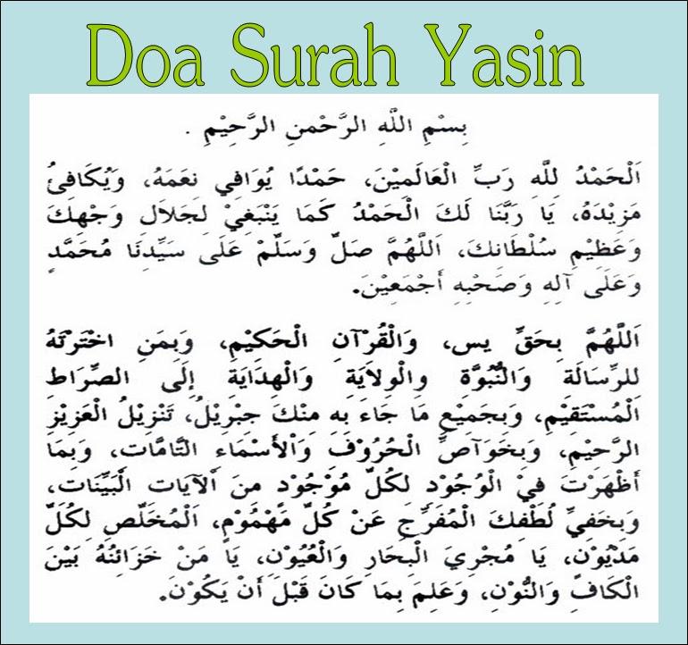 Bacaan Surah Yassin Surah Yassin | Foto Bugil Bokep 2017