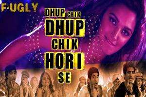 Dhup Chik