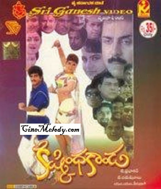 Kishkindha Kanda Telugu Mp3 Songs Free  Download 1994