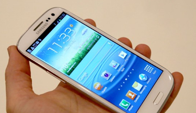 Search Results for: Samsung Galaxy S3 Sgs3 Caracteristicas Precio