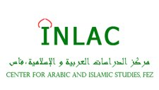 <b>Arabic &amp; Islamic Studies in Fez</b>