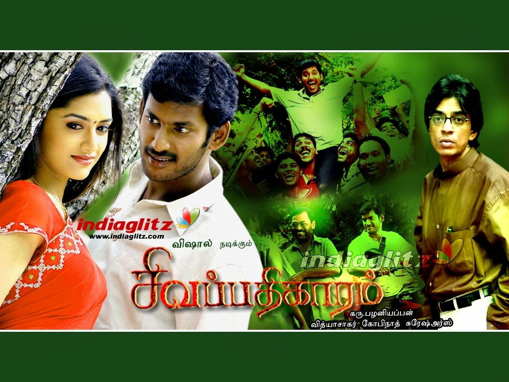 Sivapathigaram 2006 Tamil Movie Watch Online
