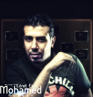 تحميل اغنية محمد حسن قدرت ازاى Mp3