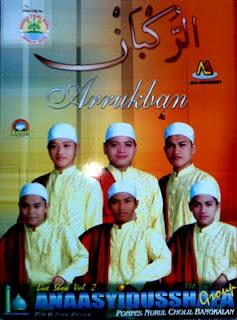 Album Anaasyidushoffa Group - Sholawat Arrukban