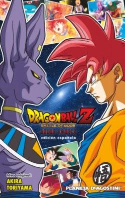 Portada del Anime-Comic Dragon Ball Z: La Batalla de los Dioses