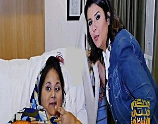 برنامج معكم حلقة الخميس 17-8-2017 مع منى الشاذلى و لقاء مع ايمان عبدالعاطي اسمن امرأة بالعالم و تف