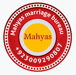 marriage bureau for Pakistani and Indian