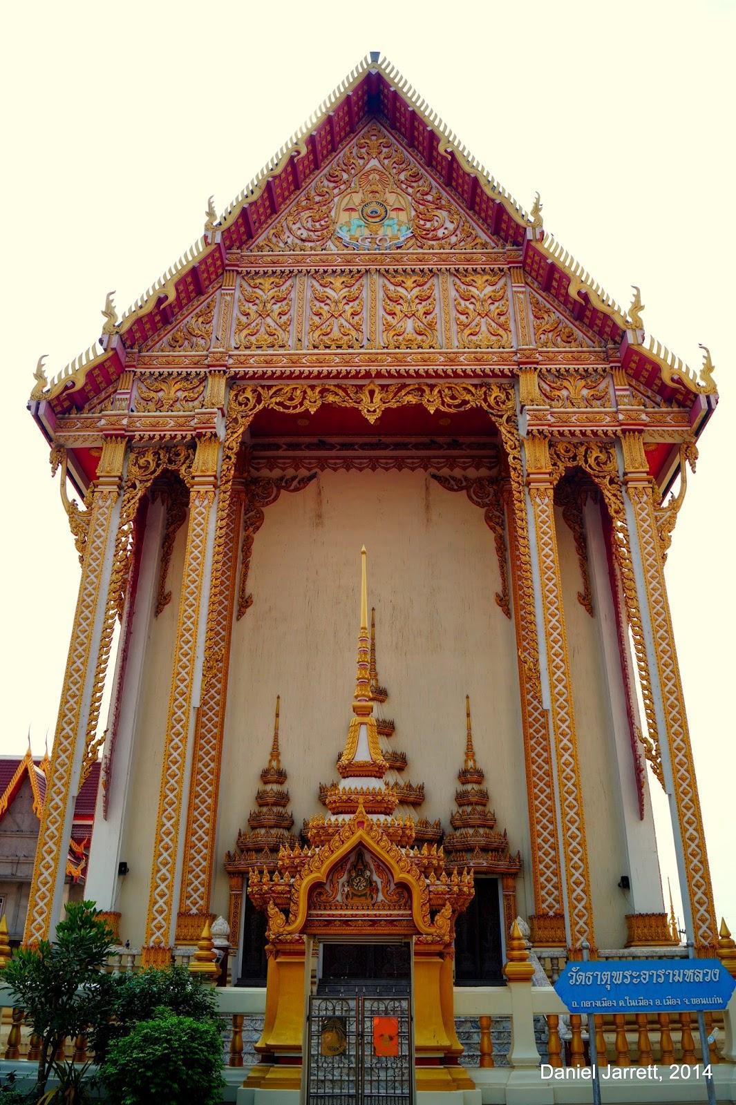 Wat That Khon Kaen