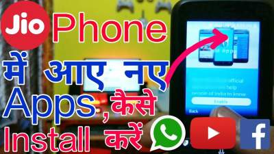 download play store for jio phone 1