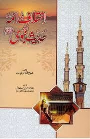 http://books.google.com.pk/books?id=CpJnAgAAQBAJ&lpg=PP1&pg=PP1#v=onepage&q&f=false
