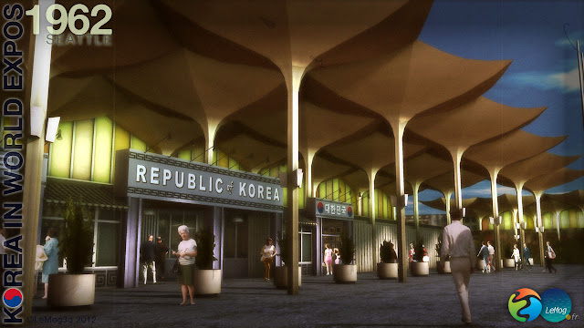 Pavilion of Korea at Expo'62 Seattle - Images from the 3D film