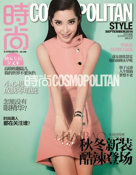 Same or Not:明星撞衫穿搭 李冰冰 v.s 郭碧婷 Li BingBing and Bea Hayden Kuo both in Gucci 2014 AW Dress