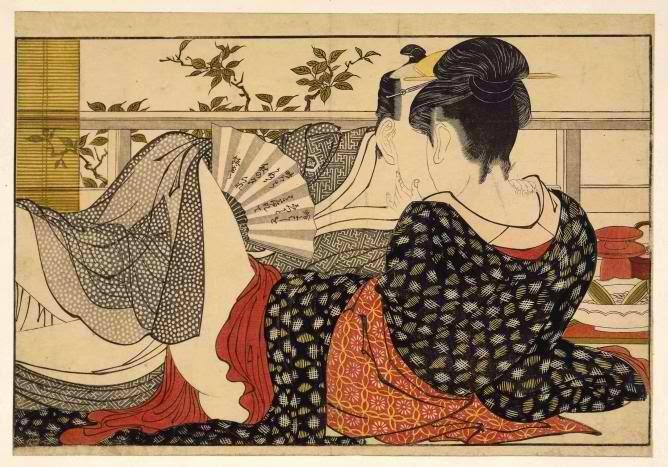 Japanese women before 19th century