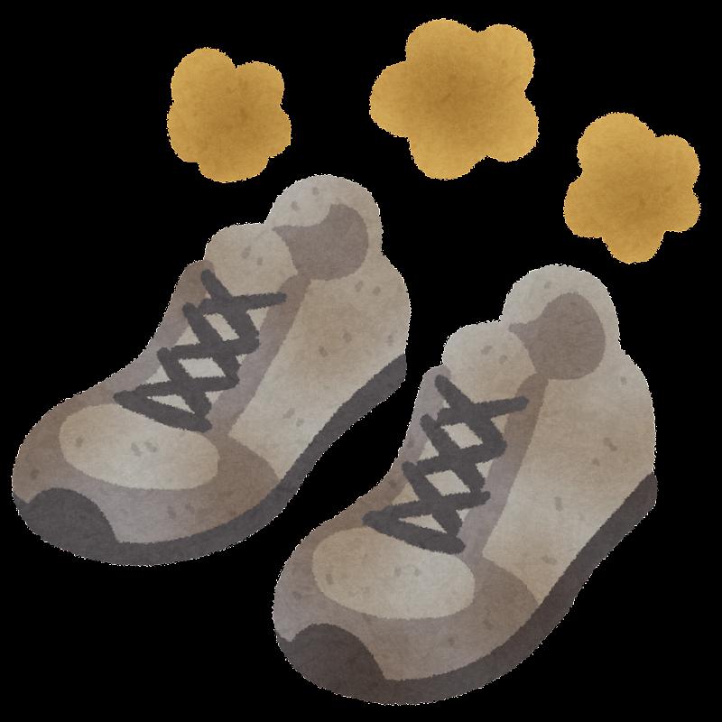 http://1.bp.blogspot.com/-UfrfUXSErng/VYJcgIvkSCI/AAAAAAAAuaI/91t1J_CGRUs/s800/shoes_kusai.png