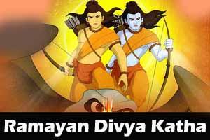 Ramayan Divya Katha