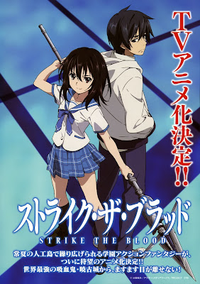 Strike the Blood สายเลือดแท้ที่สี่ 1-24+OVA ซับไทย