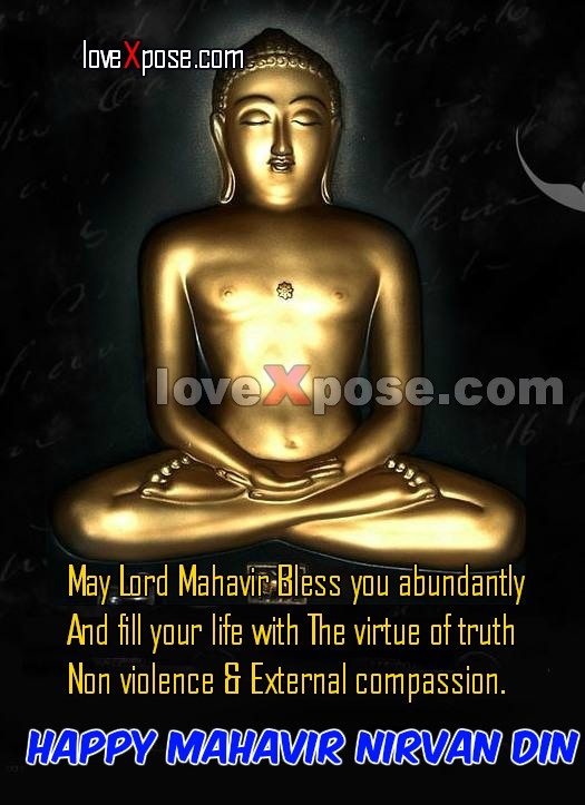 Happy Mahavir Nirvan Din message wishes