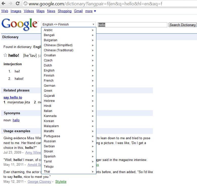 flirting meaning in arabic dictionary translation google translate