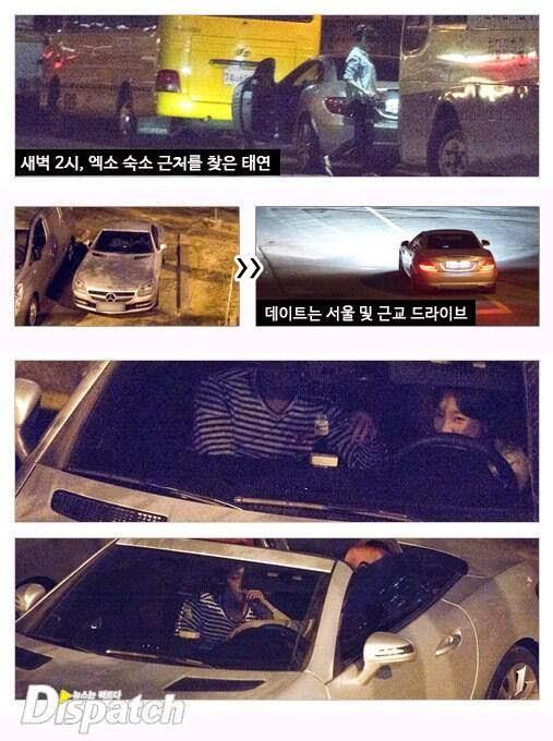 Baekhyun akui pacaran setelah kepergok ciuman taeyeon