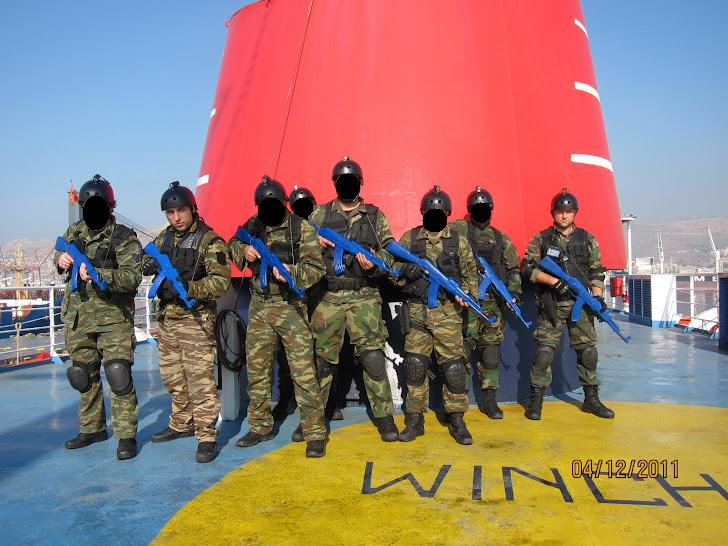 MARITIME SECURITY - ANTI PIRACY 'A 2011 GREECE