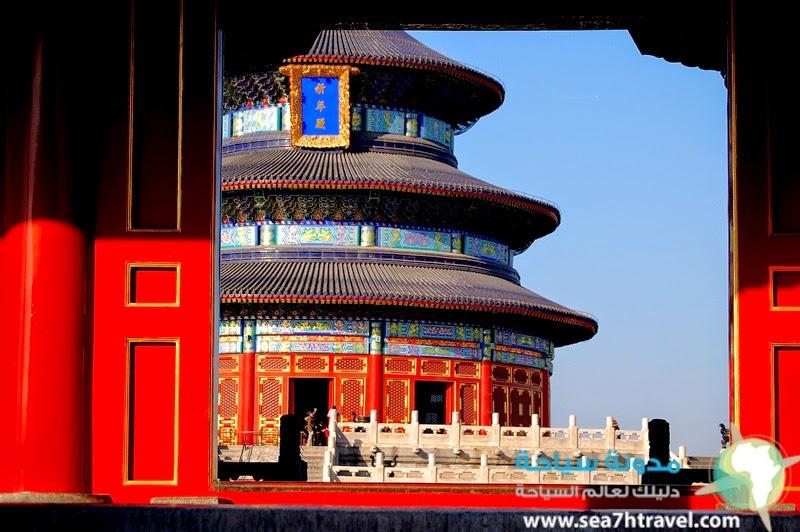 المعبد السماوى في الصين