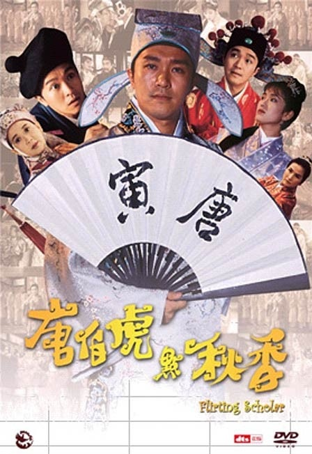 flirting scholar 1993 subtitle indonesia Watch online and download free flirting scholar - english subtitles - hkfree hongkong movie 1993 genre: comedyromance.