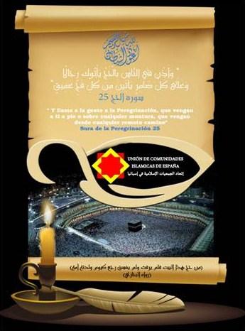 Peregrinación a Makkah 1437-2016