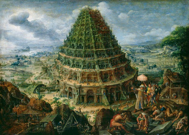 Gateway to the Heavens: The Assyrian Account to the Tower of Babel