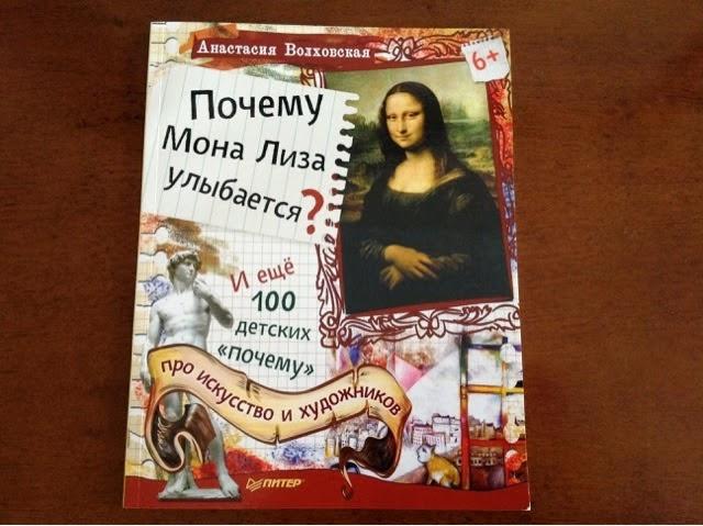 конфета книга