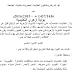 الكليات التي تقبل طالبات منطقة القاهرة علمي وادبي 2016/2015