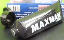 Retardante Maxman