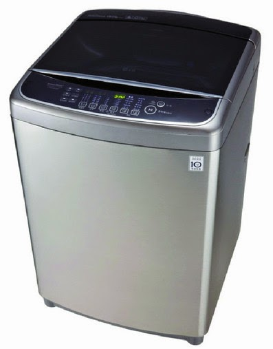 LG Washing Machine Philippines