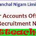 BSNL 962 Jr. Account Officer Posts-JAO Notification-BSNL Jobs