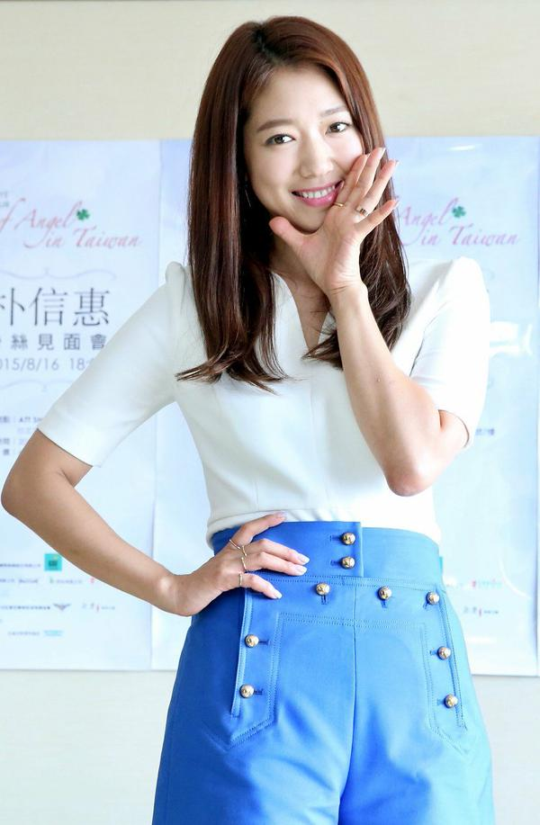 dating park shin hye At the press conference for her recent fan meeting in taiwan, park shin hye addressed the recent dating rumor with lee jong suk she did her best to avoid the topic,emphasizing that they.
