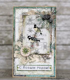 открытка в стиле скрапбукинг, синички, шишки ольховые