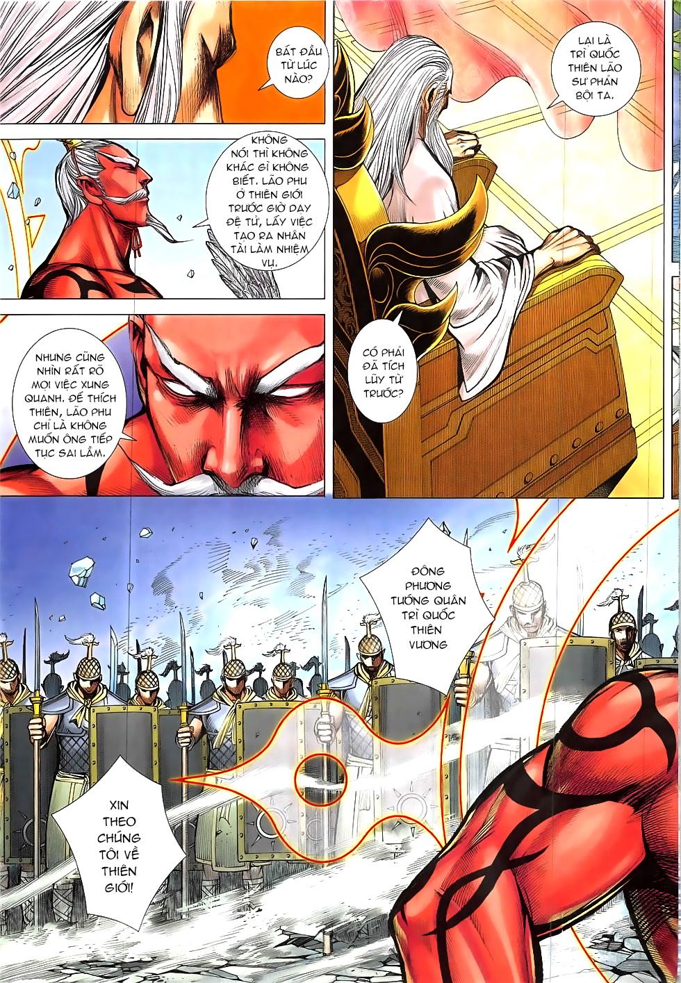 Tây Du trang 15