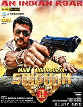 Singam 2 (2013) Hindi DVDRip XviD 1CDRip [Exclusive]
