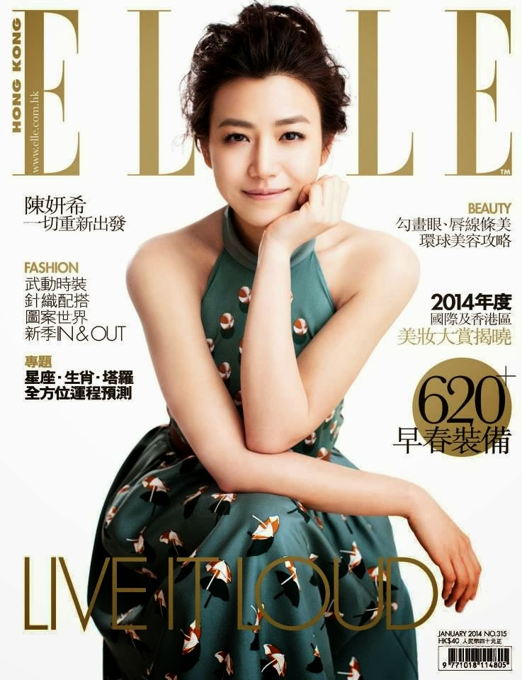 Magazine Cover : Taiwanese actress and Singer Michelle Chen Magazine Photoshoot Pics on Elle Magazine
