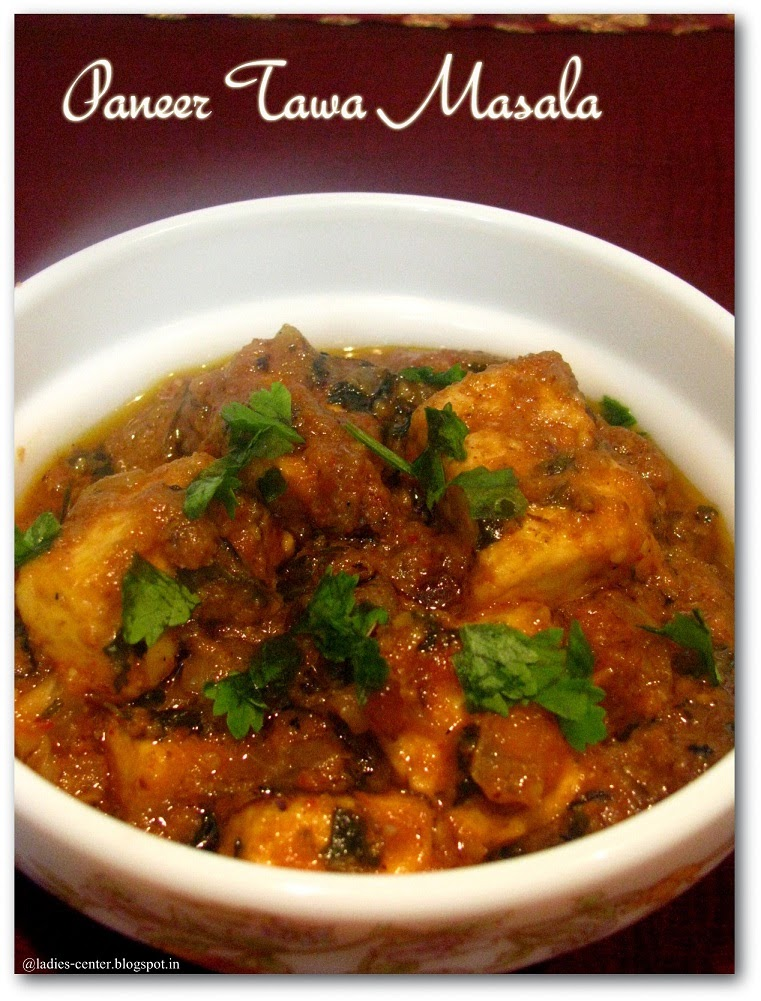 how to make a masala paste