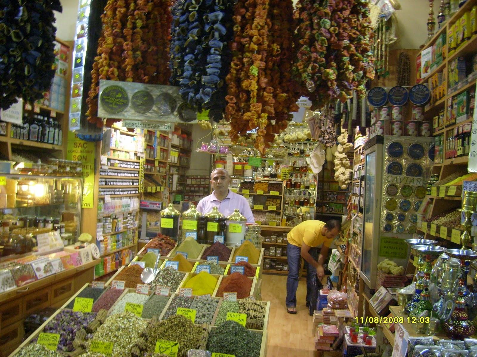 spice bazar istanbul chickpeas pilaf