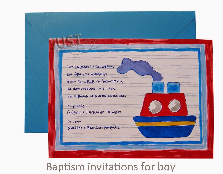 Invitations for boy's Greek baptism